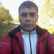 Виктор 47 Мяунджа
