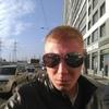 Denis, 28, Zubtsov