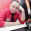 Eric, 32, г.Шымкент