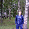 Сергей, 32, г.Рыбинск