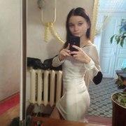 Анастасия 25 лет (Телец) Прилуки