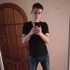 Денис, 21, г.Николаев