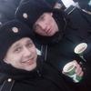 Andrei, 20, г.Североморск