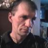 Акекс, 47, г.Попасная