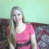 Татьяна, 32, г.Вольногорск