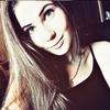 Лерочка, 20, г.Ростов-на-Дону