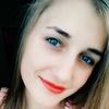 Виталина Войтко, 20, г.Винница