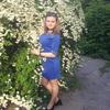 Алина, 23, г.Верхнеднепровск