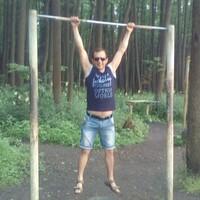 Михаил, 28 лет, Весы, Раменское