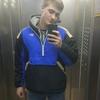 Aleksey Varchak, 21, Lomonosov