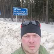 Александр 42 Ярославль