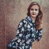 Аннушка, 21, Вінниця