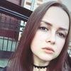 Алёна, 24, г.Санкт-Петербург