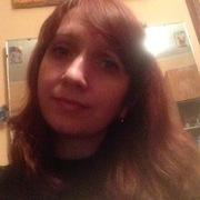 Христина 32 года (Водолей) Тернополь