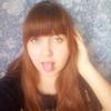 Ди, 18, Полтава