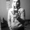 vitaha, 19, Кам'янське