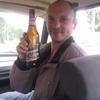 Женя, 37, г.Шахтерск