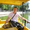 Сергей, 26, г.Днепродзержинск