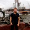 Maksim, 27, Marganets