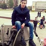 Александр 22 года (Козерог) Попасная
