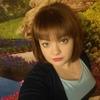Дианочка, 27, г.Мирный (Саха)