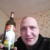 Станислав Карлов, 32, г.Торжок