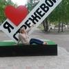 Маша, 41, г.Стрежевой