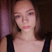 Мэри 20 Архангельск