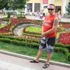 Дмитрий, 30, г.Тарасовский