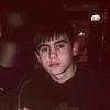 Артур, 20, г.Пятигорск
