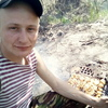 Павел, 22, Маріуполь