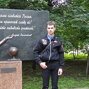 Знакомства в Зеленогорске (Красноярский край) с пользователем Александр 32 года (Водолей)