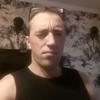 Дмитрий, 32, г.Елизово