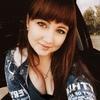 Дарья, 18, г.Самара