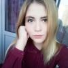 Вика, 19, г.Киев