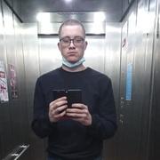 Николай 21 Магнитогорск