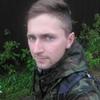 Cyril Solom, 25, г.Брянск