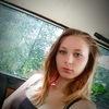 Ирина, 18, г.Снежное