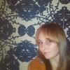Anastasiya, 23, Pervomaysk