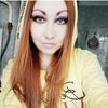 Екатерина, 38, г.Павлово