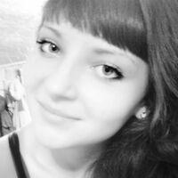 Татьяна  Секисова, 27 лет, Скорпион, Астана