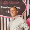Альберт, 39, г.Краснодар