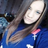 Ксения Баган, 22, г.Пинск