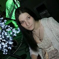 Елизавета, 24 года, Лев, Брянск
