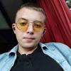 Nazarii, 22, Lviv