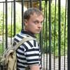 Женя, 31, г.Иваново