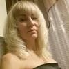 Натали, 46, г.Кривой Рог