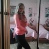 Yuliya, 20, Davydovka