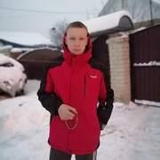 Кирилл 20 Клинцы