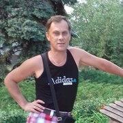 Штенгелов Александр 48 Киев